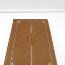 Libros antiguos: FACSIMIL LA UTILIDAD DE LOS ANIMALES -MANUSCRITO ARABE MEDIEVAL- IBN AL-DURAYHIM AL-MAWSILI. Lote 140522946