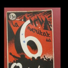 Libros antiguos: LA VERITAT DEL 6 D'OCTUBRE. J. COSTA I DEU I MODEST SABATÉ. Lote 141130022