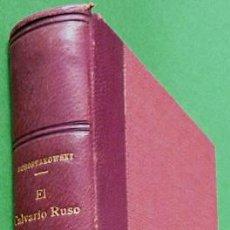 Libros antiguos: EL CALVARIO RUSO: UN ENSAYO DE CRÍTICA DE LA REVOLUCIÓN RUSA - PAUL SCHOSTAKOWSKY - C.I.A.P. - 1929. Lote 141151254