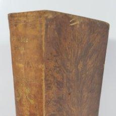 Libros antiguos: EL LIBRO DE LA FAMILIA. NOVELAS ORIGINALES. JUAN CORTADA. BARCELONA. 1867.. Lote 141210382