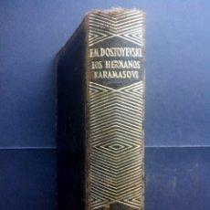 Libros antiguos: JOYA, DOSTOYEVSKI, PRIMERA EDICIÓN, AGUILAR. Lote 49485825