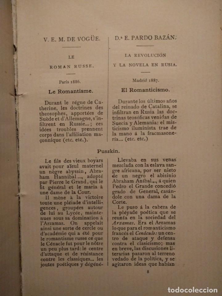 Libros antiguos: Examen de críticos. Francisco A. de Icaza. 1894. - Foto 5 - 142214786