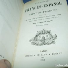 Libros antiguos: DICCIONARIO FRANCÉS-ESPAÑOL Y ESPAÑOL-FRANCÉS MUY RARO. Lote 142481362