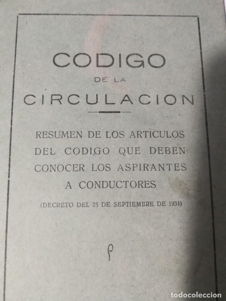 ANTIGUO CODIGO DE CIRCULACIÓN AÑO 1934 (Libros Antiguos, Raros y Curiosos - Pensamiento - Otros)