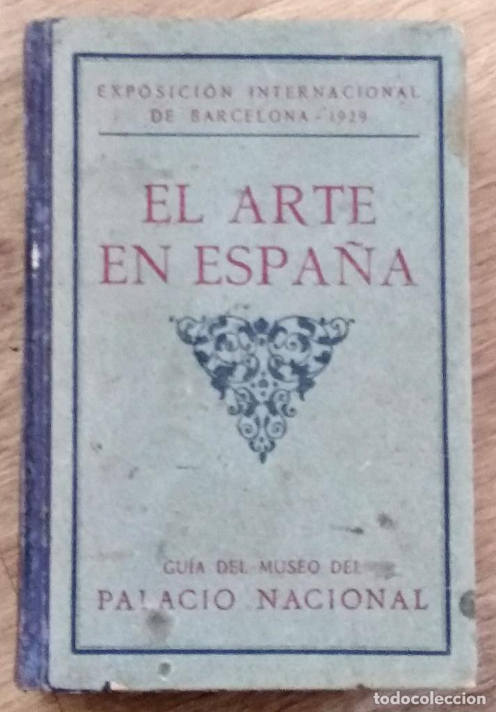 EL ARTE EN ESPAÑA. GUÍA DEL MUSEO DEL PALACIO NACIONAL. EXPOSICION INTERNACIONAL DE BARCELONA 1929 (Libros Antiguos, Raros y Curiosos - Bellas artes, ocio y coleccionismo - Otros)