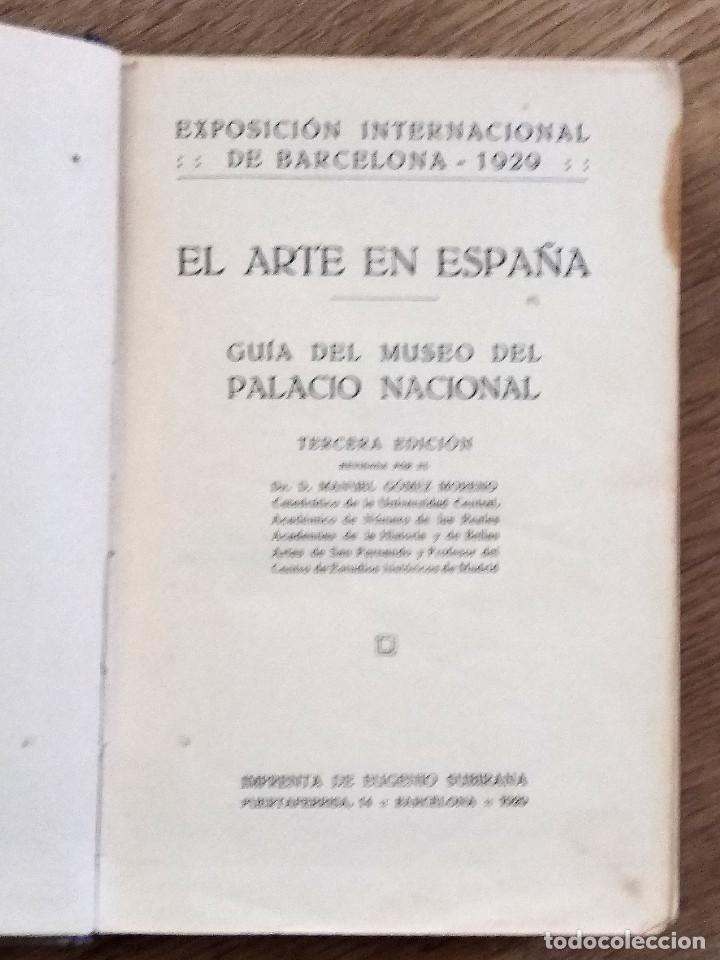 Libros antiguos: EL ARTE EN ESPAÑA. GUÍA DEL MUSEO DEL PALACIO NACIONAL. EXPOSICION INTERNACIONAL DE BARCELONA 1929 - Foto 4 - 142898702
