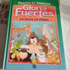 Libros antiguos: LIBRO DE GLORIA FUERTES . Lote 143079358