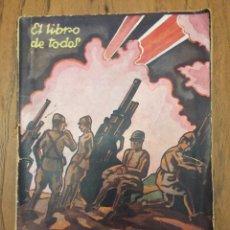 Libros antiguos: ALBERTO INSUA, MARTE INTERRUMPE EL AMOR. Lote 143428270
