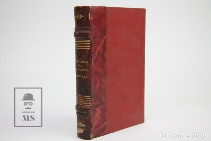 ANTOLOGÍA DE LA FELICIDAD CONYUGAL / BREVIARIO DEL AMOR EXPERIMENTAL - DR. JULES GUYOT - ESTUDIOS (Libros Antiguos, Raros y Curiosos - Pensamiento - Otros)