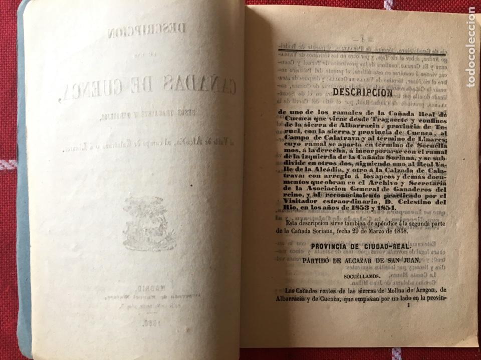 Libros antiguos: Cañada real de Soria y Cuenca 1860 - Foto 3 - 143792881