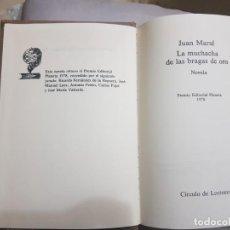 Libros antiguos: LA MUCHACHA DE LAS BRAGAS DE ORO ALFONSO GROSSO LOS INVITADOS. Lote 143920738
