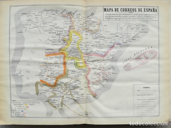 CARTOGRAFIA HISPAÑO CIENTIFICA - 13 MAPAS - F.J. TORRES - TOMO 2 - AÑO 1857 (Libros Antiguos, Raros y Curiosos - Historia - Otros)
