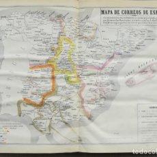 Libros antiguos: CARTOGRAFIA HISPAÑO CIENTIFICA - 13 MAPAS - F.J. TORRES - TOMO 2 - AÑO 1857. Lote 144017522