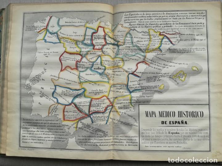 Libros antiguos: CARTOGRAFIA HISPAÑO CIENTIFICA - 13 MAPAS - F.J. TORRES - TOMO 2 - AÑO 1857 - Foto 7 - 144017522
