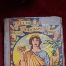 Libros antiguos: EL SEGUNDO MANUSCRITO. DALMAU CARLES PLA. 1928.. Lote 144564714