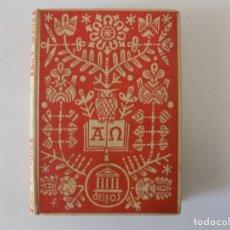 Libros antiguos: LIBRERIA GHOTICA. M. Y A. VALLVÉ. HORAS LIBRES.JUEGOS Y JUGUETES. 1948. MUY ILUSTRADO.. Lote 144619466