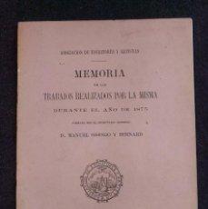 Libros antiguos: ASOCIACIÓN DE ESCRITORES Y ARTISTAS. MEMORIA DE LOS TRABAJOS REALIZADOS POR LA MISMA 1875. Lote 144741938