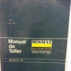 Libros antiguos: STQ.MANUAL DE TALLER RENAULT..BRUMART TU LIBRERIA. Lote 144967146