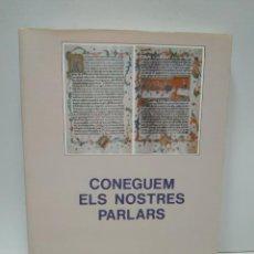Libros antiguos: LIBRO - CONEGUEM ELS NOSTRES PALARS / N-7732. Lote 145143798