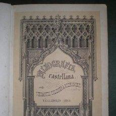 Libros antiguos: COLOMERA RODRÍGUEZ, VENANCIO: PALEOGRAFÍA CASTELLANA. 1862. Lote 145416138