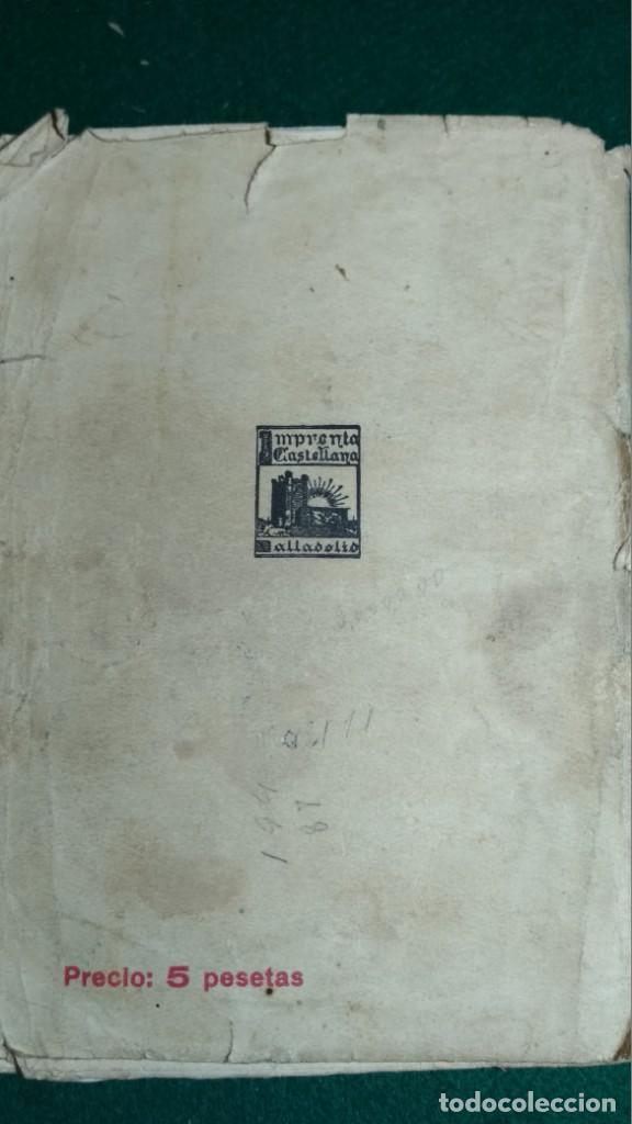 Libros antiguos: MANUAL DEL RADIOESCUCHA. TOMO I. MARTIN HERNANDEZ GONZALEZ, IMPRENTA CASTELLANA 1935 Ver fotos - Foto 6 - 146459062
