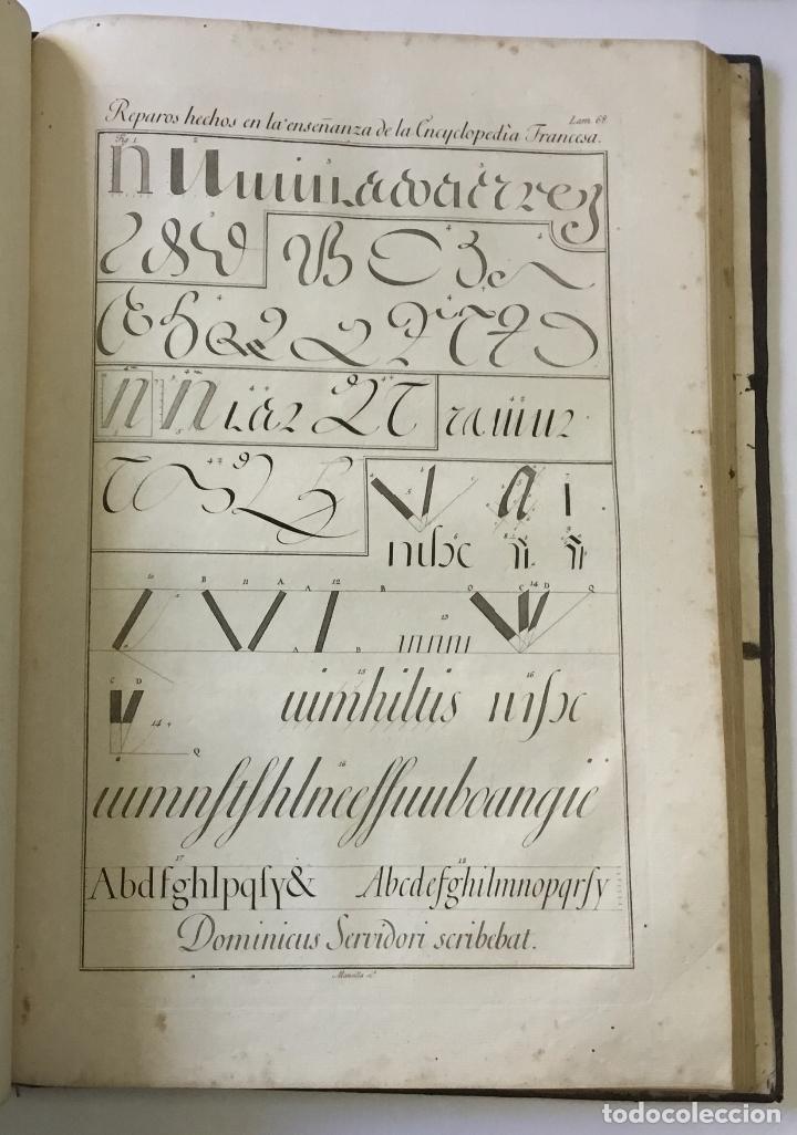 Libros antiguos: LAMINAS DE LAS REFLEXIONES SOBRE EL ARTE DE ESCRIBIR. 108 láminas. alfabetos instrumentos escritura - Foto 7 - 146509702