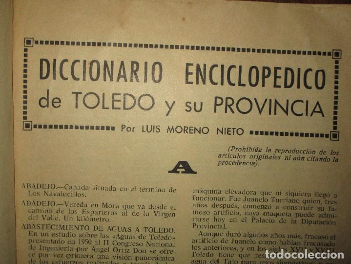 Libros antiguos: ciccionario enciclopedico de toledo libro antiguo luis moreno - Foto 2 - 146602734