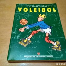 Libros antiguos: VOLEIBOL. Lote 147104742