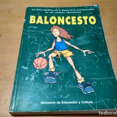 Libros antiguos: BALONCESTO . Lote 147104862