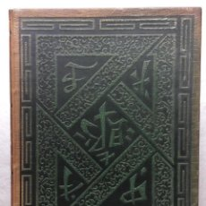Libros antiguos: LA MERVEILLEUSE HISTOIRE DE PAO-SE CONTE CHINOIS - 1925 RELIURE DE RENÉ KIEFFER. Lote 147110722