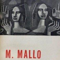 Libros antiguos: GALERÍA BONINO – AÑO 1957 MARUJA MALLO - LUIS SEOANE - ALDEMIR MARTINS - BADII. Lote 147110826
