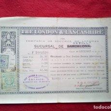 Libros antiguos: TUBAL 1938 SEVILLA SEGUROS THE LONDON & LANCASHIRE RECIBO POLIZA B02. Lote 147726946