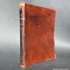 Libros antiguos: VIVES, JUAN LUIS - INTRODUCCIÓN A LA SABIDURÍA - VALENCIA - PIEL. Lote 147938982
