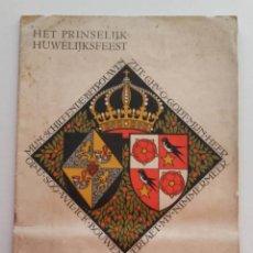 Libros antiguos: 1937, HET PRINSELIJK HUWELIJKSFEEST. Lote 148152554