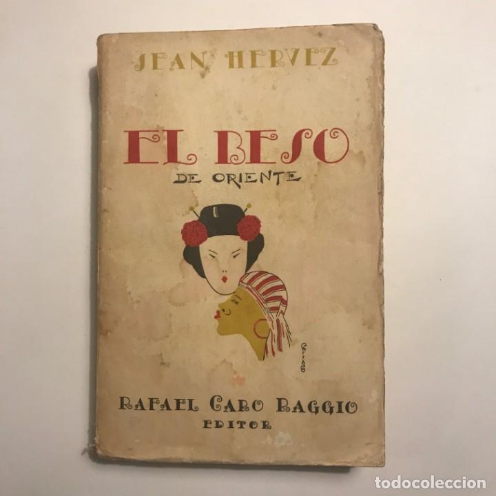 EL BESO DE ORIENTE. JEAN HERVEZ. RAFAEL CARO RAGGIO. (Libros antiguos (hasta 1936), raros y curiosos - Literatura - Narrativa - Otros)