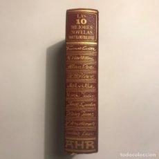 Libros antiguos: LAS 10 MEJORES NOVELAS NORTEAMERICANA. LUIS SOLANO COSTA. ED. AHR. Lote 148378694