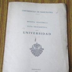 Libros antiguos: UNIVERSIDAD DE BARCELONA - RESEÑA HISTÓRICA Y GUÍA DESCRIPTIVA DE LA UNIVERSIDAD 1929 . Lote 149540250