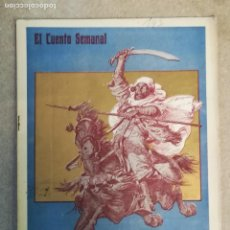 Libros antiguos: VILLAESPESA, FRANCISCO. EL ÚLTIMO ABDERRAMÁN. NOVELA. MADRID, EL CUENTO SEMANAL, 1909. . Lote 149594790