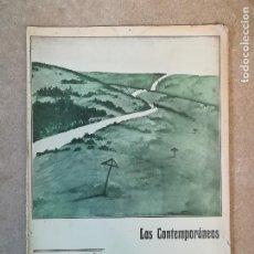 Libros antiguos: LOS CONTEMPORÁNEOS, IDOS Y MUERTOS, DE JOAQUÍN DICENTA, ROMERO CALVET. Lote 149608010