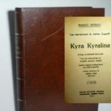Libros antiguos: KYRA KYRALINA. ISTRATI PANAIT. 1933. Lote 149667990