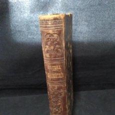 Libros antiguos: GEOMETRÍA D. MIGUEL ORTEGA Y SALA 1884. Lote 149783970