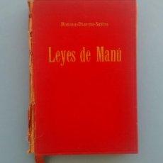 Libros antiguos: LEYES DE MANÚ. MANAVA-DHARMA-SASTRA. LIBRERÍA BERGUA. MADRID, AÑOS 30.. Lote 149817146