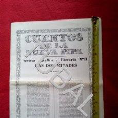 Livres anciens: TUBAL CUENTOS DE LA NUEVA PIPA NUMERO 11 SERGIO MACIAS REVISTA DE POESIA 1978 C1. Lote 150150910