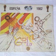 Libros antiguos: TUBAL 1982 SALVADOR DALI CARTEL MUNDIAL FUTBOL ESPAÑA 1982 FIFA RARISIMO. Lote 151168282