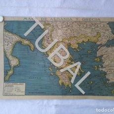Libri antichi: TUBAL ANTIGUO MAPA ALBANIA Y GRECIA. Lote 151171922
