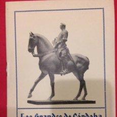 Libros antiguos: LOS GRANDES DE CORDOBA, EL GRAN CAPITAN. POR JOSE Mª REY CRONISTA 1923. Lote 151284422