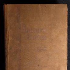 Libros antiguos: NUESTRA COCINA AL USO DE FAMILIAS. J. SARRAU. 1935. 1ª EDICIÓN. COCINA ESPAÑOLA. ARTES CULINARIAS.. Lote 151403702