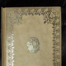 Libros antiguos: MEMORIAS HISTORICAS SOBRE LA MARINA,COMERCIO Y ARTES DE LA CIUDAD DE BARCELONA TOMO 2. Lote 151415994