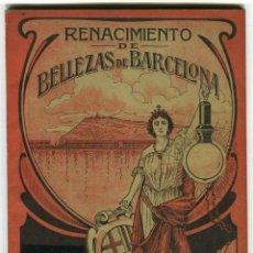 Libros antiguos: RENACIMIENTO DE BELLEZAS DE BARCELONA EXCELENTE LIBRO PUBLICITARIO DE INDUSTRIALES DICIEMBRE 1915. Lote 151474814