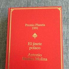 Libros antiguos: EL JINETE POLACO. ANTONIO MUÑOZ MOLINA.. Lote 151569626